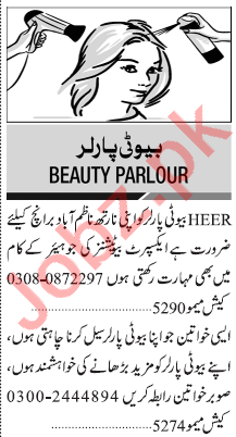 Jang Sunday Classified Ads 9 Aug 2020 for Beauty Parlor