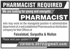 Pharmaceutical Distribution Company Jobs 2020