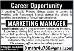 Marketing Manager Job 2020 in Lahore
