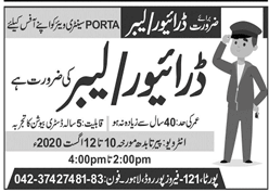 Driver & Labor Jobs 2020 in Lahore