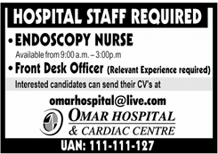 Hospital Staff Jobs 2020 in Lahore