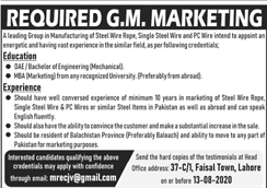 General Manager Marketing Job 2020 in Lahore