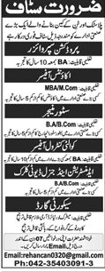 Rehan Can Pvt Limited Jobs 2020 in Lahore