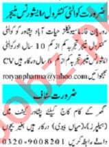 Mashriq Sunday Classified Ads 9 Aug 2020 for General Staff