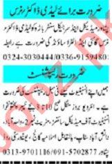 Mashriq Sunday Classified Ads 9 Aug 2020 for Medical Staff