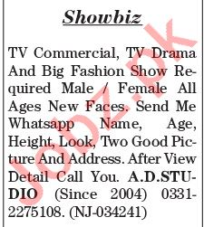 The News Sunday Classified Ads 9 Aug 2020 for Showbiz