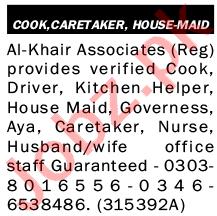 Al Khair Associate Jobs 2020 for House Maid & Caretaker