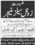 Zonal Sales Manager Job 2020 in Lahore
