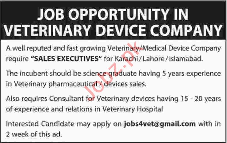 Sales Executive Jobs 2020 in Veterinary Device Company