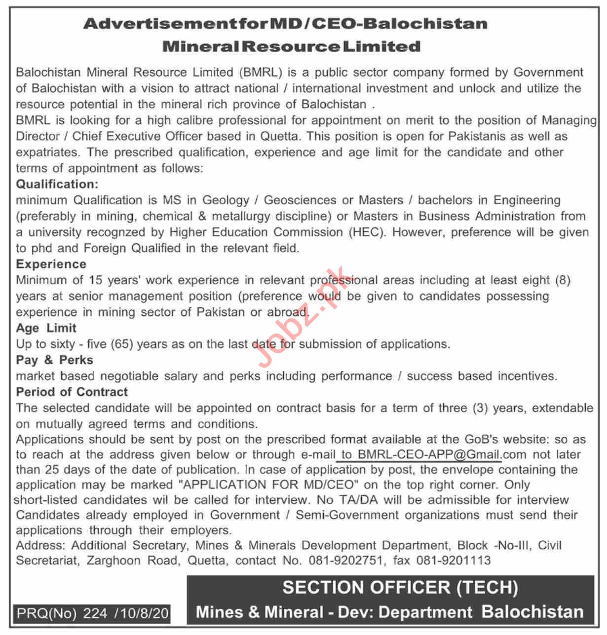 Balochistan Mineral Resource Limited BMRL Jobs 2020