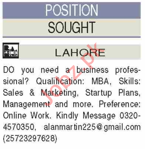 Sales & Marketing Officer Jobs 2020 in Lahore