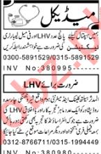 Female Laboratory Technician & LHV Jobs 2020 in Peshawar