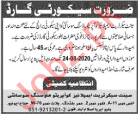 SSECHS Housing Society Islamabad Jobs 2020 Security Guards