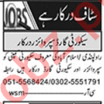 Security Guard & Security Supervisor Jobs 2020 in Islamabad