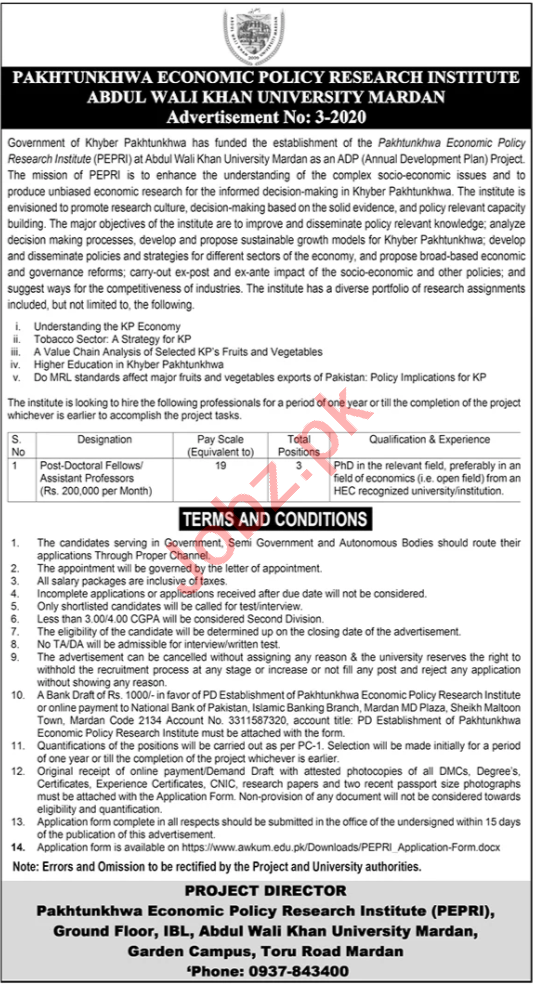 Pakhtunkhwa Economic Policy Research Institute Jobs 2020