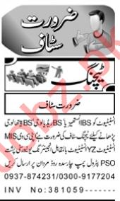 Male & Female Teaching Staff Jobs 2020 in Peshawar