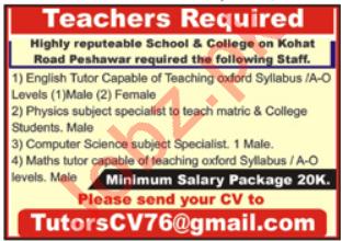Science Subject Specialist & Teacher Jobs 2020 in Peshawar