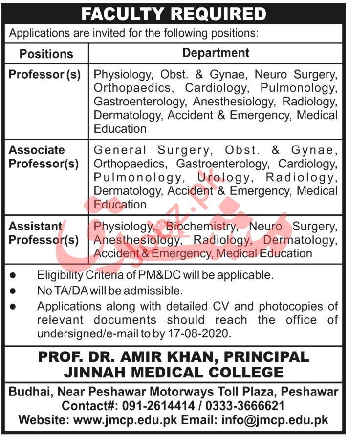 Jinnah Medical College JMC Peshawar Jobs 2020 for Professors