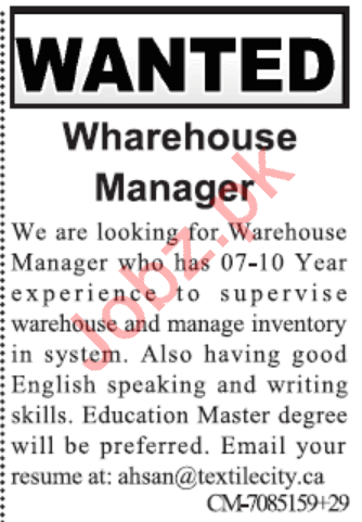 Warehouse Manager Jobs 2020 in Lahore