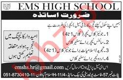 EMS High School Islamabad Jobs 2020 for Teachers