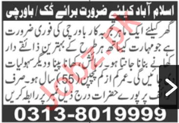 Cook & Chef Jobs 2020 in Islamabad