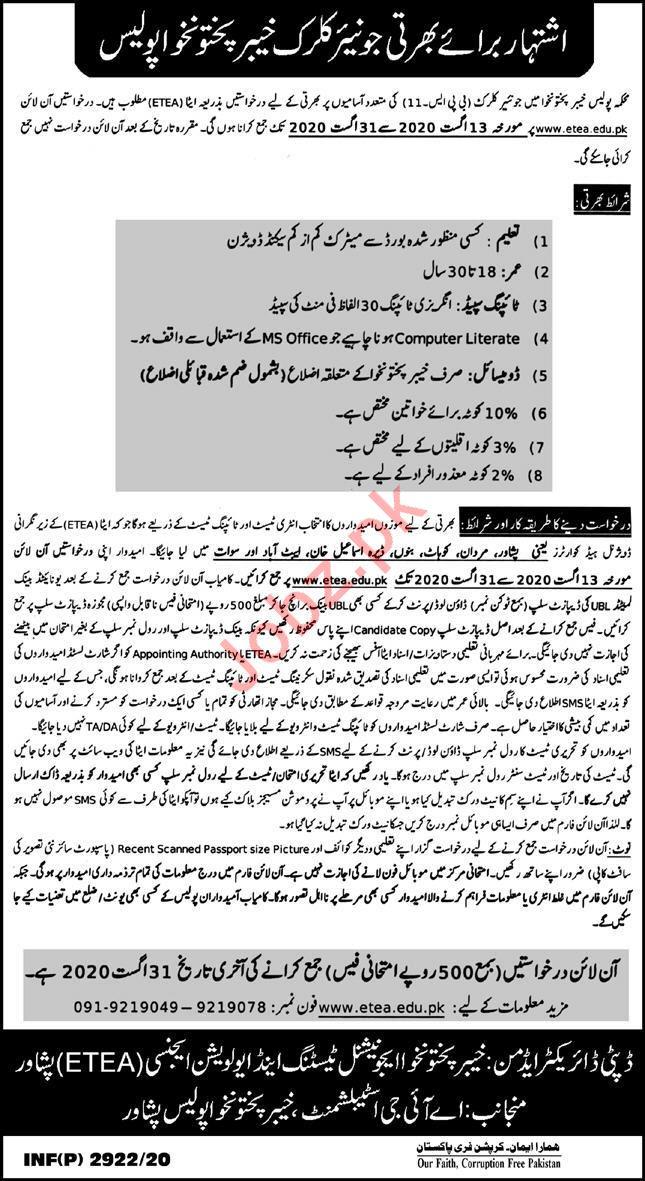 Khyber Pakhtunkhwa Police Jobs 2020 for Junior Clerk