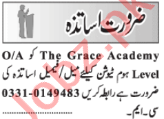 Teaching Staff Jobs Open in The Grace Academy