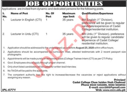 Cadet College Choa Saiden Shah Chakwal Jobs 2020