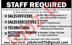 Sales Executive & Admin Officer Jobs 2020 in Lahore