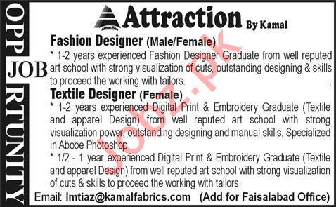 Fashion Designer Jobs 2020 in Kamal Fabrics Faisalabad