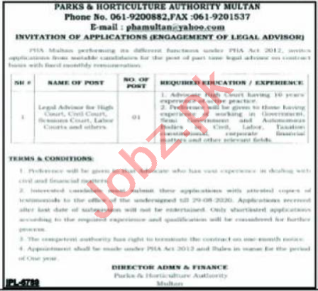 Parks & Horticulture Authority PHA Lahore Jobs 2020