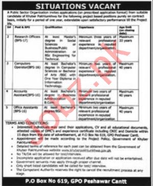 P O Box No 619 GPO Peshawar Cantt Jobs 2020