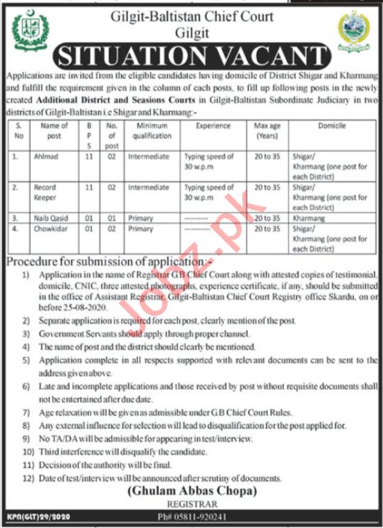 Gilgit Baltistan Chief Court Jobs 2020 for Ahlmad