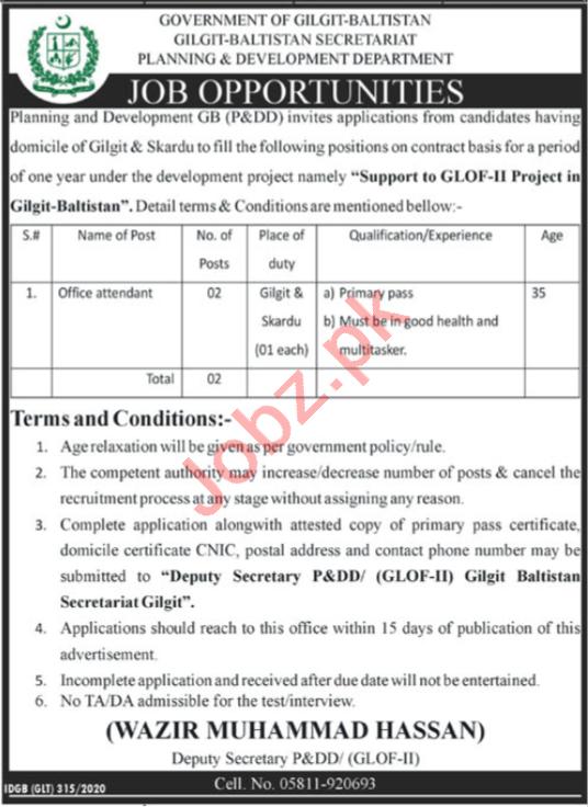 Gilgit Baltistan Council Secretariat Jobs 2020