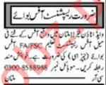 Office Boy & Receptionist Jobs 2020 in Multan