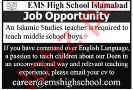EMS High School Islamabad Jobs for Islamic Studies Teacher