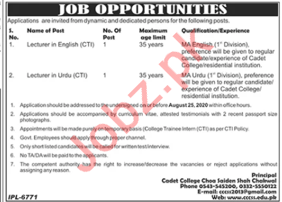 Lecturer Jobs in Cadet College Choa Saiden Shah Chakwal