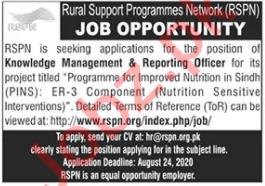 Rural Support Program Network RSPN Karachi Jobs 2020