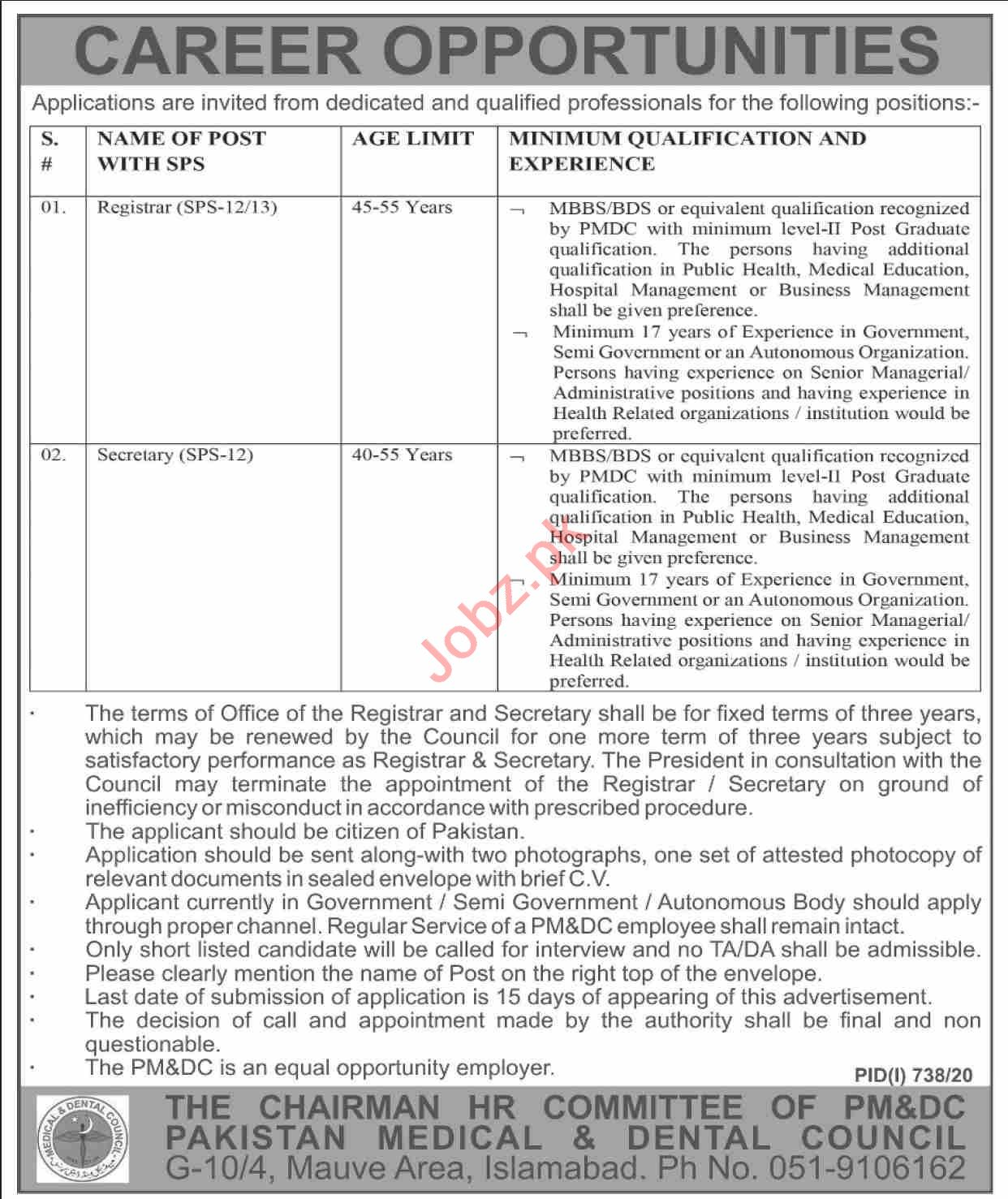 PMDC Islamabad Jobs 2020 for Registrar & Secretary