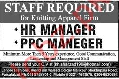 HR Manager & PPC Manager Jobs 2020 in Faisalabad