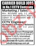 Marketing Manager & CCTV Engineer Jobs 2020 in Islamabad