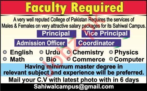 Principal & Admission Officer Jobs 2020 in Sahiwal