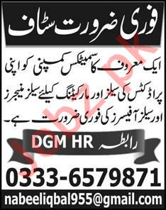 Sales Manager & Sales Officer Jobs 2020 in Karachi