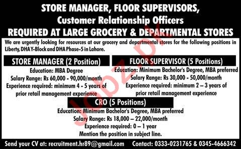 Customer Relationship Officer & Store Manager Jobs 2020
