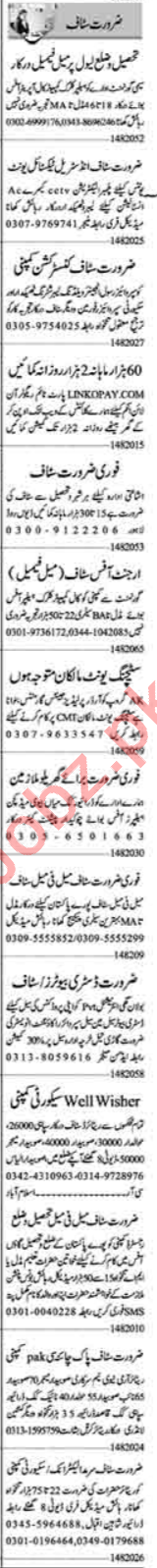 Admin Officer & Cashier Jobs 2020 in Lahore