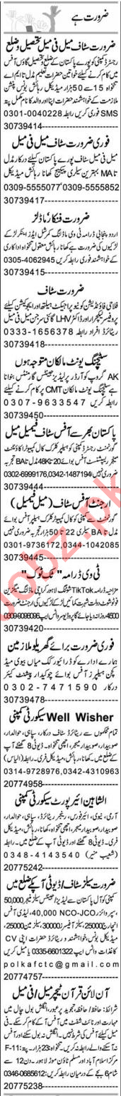 Lab Assistant & Admin Manager Jobs 2020 in Lahore