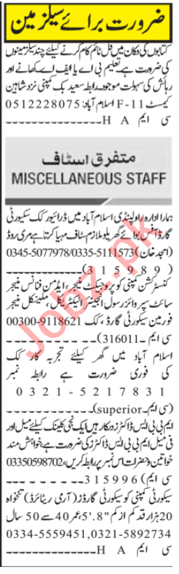Doctor & Project Manager Jobs 2020 in Islamabad