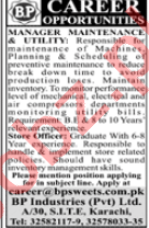 BP Industries Karachi Jobs 2020 for Manager & Store Officer