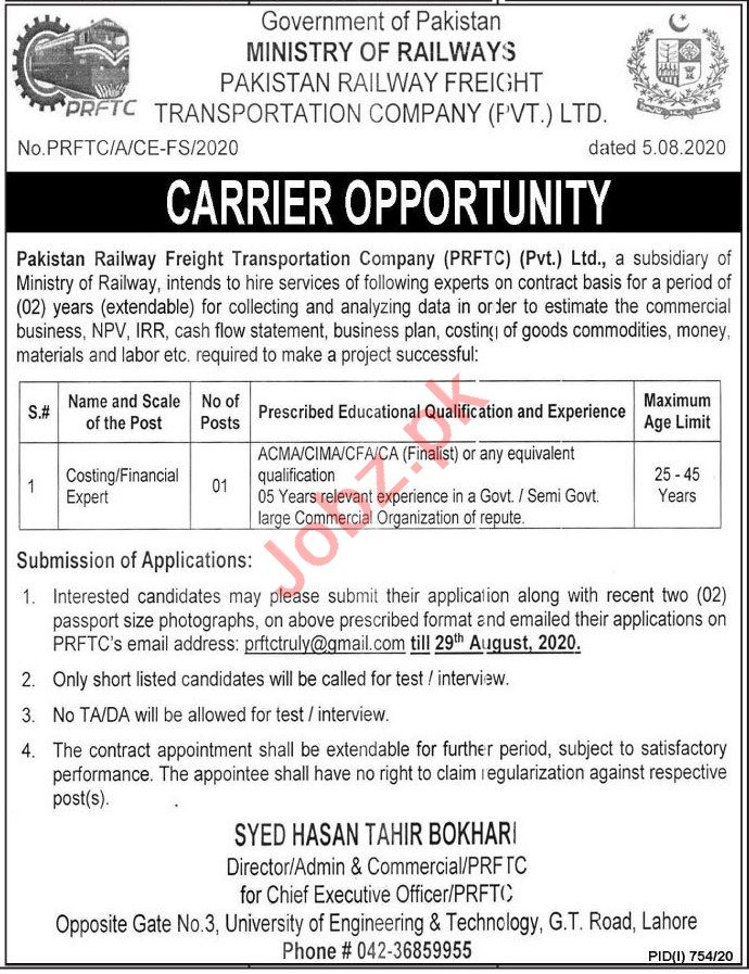 Ministry of Railways PRFTC Lahore Jobs 2020 Costing Expert