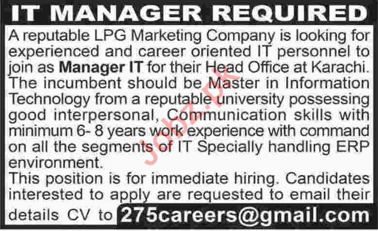 IT Manager Jobs 2020 in Karachi